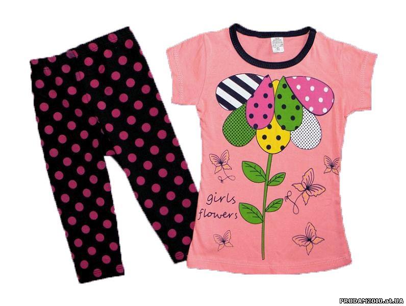 Самая Дешевая Детская Одежда С Доставкой